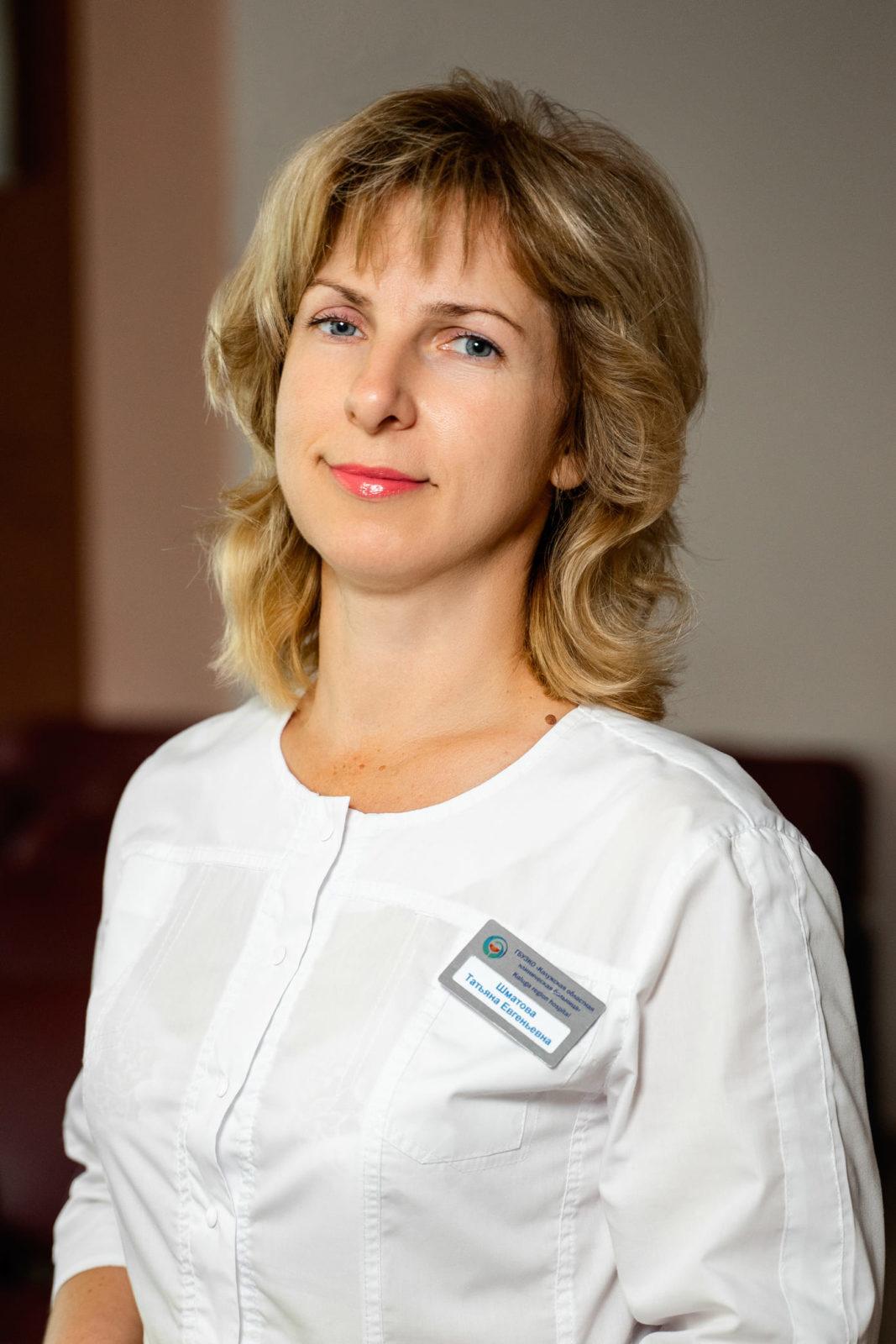 Фото Шматова (1) (1)