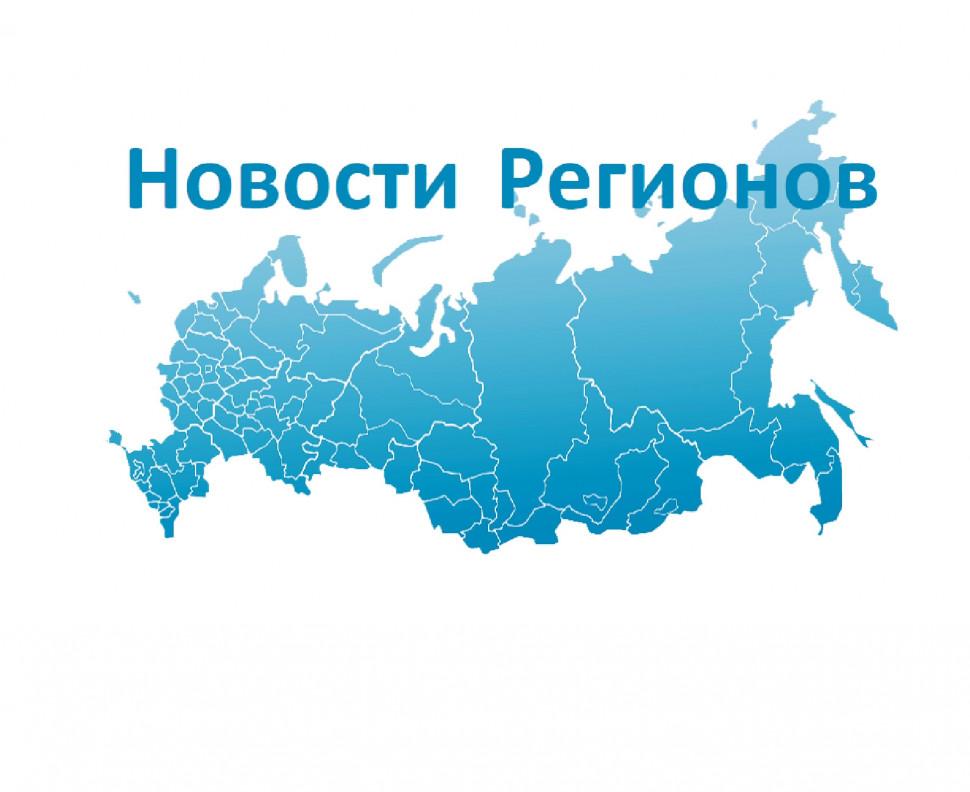 Формируется Всероссийский сводный обзор «Общественно-государственное партнёрство в субъектах РФ 2021»