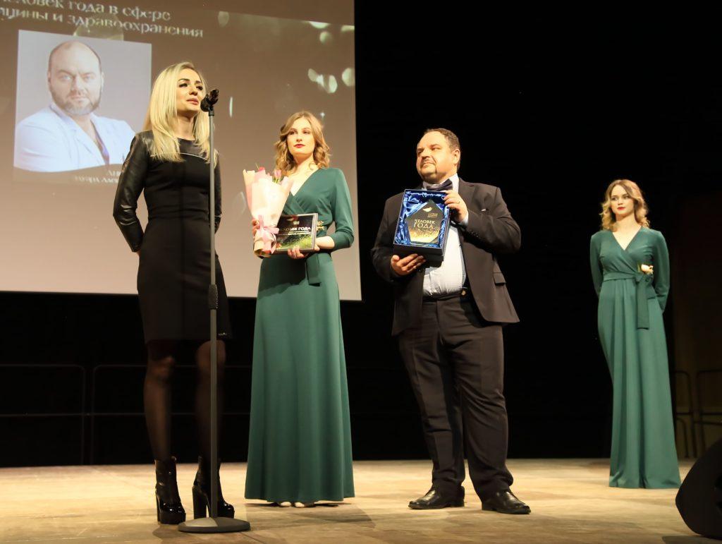 Первая городская премия «Человек года-2020»